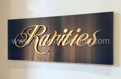Oil Rubbed Brass Sign